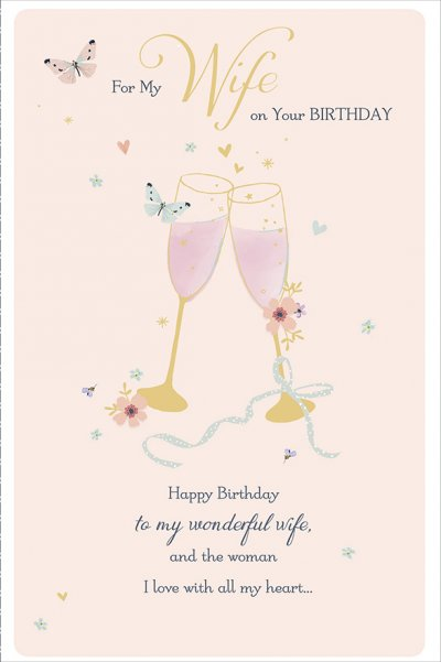 Champagne Wife Birthday Card