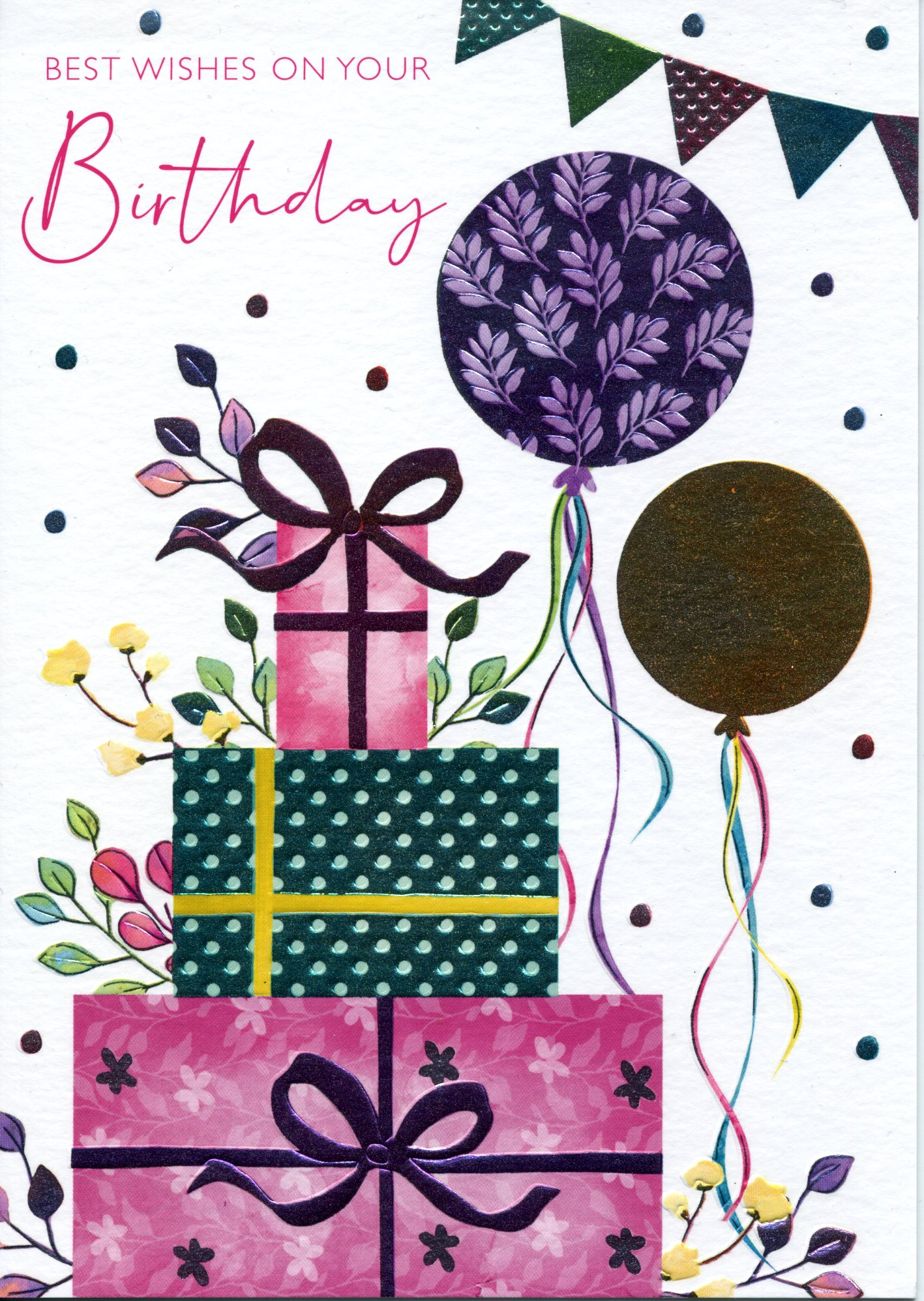 Present and Balloons Birthday Card