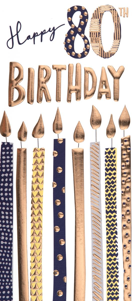 Candles 80th Birthday Card